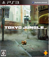 Tokyojungle1