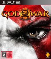 Gow3pac